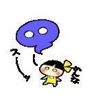 かんなちゃんのスタンプ(個別スタンプ:36)