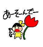 かんなちゃんのスタンプ(個別スタンプ:37)