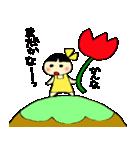 かんなちゃんのスタンプ(個別スタンプ:38)
