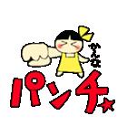 かんなちゃんのスタンプ(個別スタンプ:40)