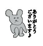 りえちゃん画伯動物園(個別スタンプ:01)