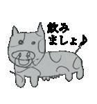 りえちゃん画伯動物園(個別スタンプ:02)