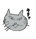 りえちゃん画伯動物園(個別スタンプ:03)