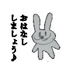 りえちゃん画伯動物園(個別スタンプ:04)