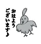 りえちゃん画伯動物園(個別スタンプ:06)