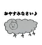 りえちゃん画伯動物園(個別スタンプ:07)
