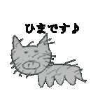 りえちゃん画伯動物園(個別スタンプ:08)