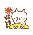 白ネコちゃんの毎日使う言葉【シンプル】(個別スタンプ:1)