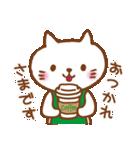 白ネコちゃんの毎日使う言葉【シンプル】(個別スタンプ:2)