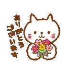 白ネコちゃんの毎日使う言葉【シンプル】(個別スタンプ:3)