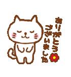 白ネコちゃんの毎日使う言葉【シンプル】(個別スタンプ:4)