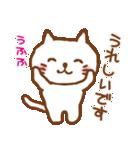 白ネコちゃんの毎日使う言葉【シンプル】(個別スタンプ:5)