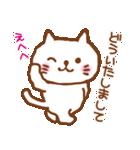 白ネコちゃんの毎日使う言葉【シンプル】(個別スタンプ:6)