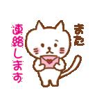 白ネコちゃんの毎日使う言葉【シンプル】(個別スタンプ:7)
