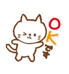 白ネコちゃんの毎日使う言葉【シンプル】(個別スタンプ:9)