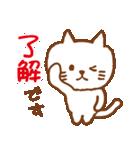 白ネコちゃんの毎日使う言葉【シンプル】(個別スタンプ:10)