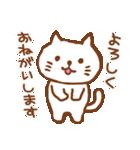 白ネコちゃんの毎日使う言葉【シンプル】(個別スタンプ:11)