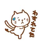 白ネコちゃんの毎日使う言葉【シンプル】(個別スタンプ:13)