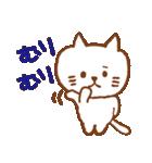 白ネコちゃんの毎日使う言葉【シンプル】(個別スタンプ:14)
