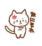 白ネコちゃんの毎日使う言葉【シンプル】(個別スタンプ:15)