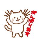 白ネコちゃんの毎日使う言葉【シンプル】(個別スタンプ:16)