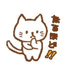 白ネコちゃんの毎日使う言葉【シンプル】(個別スタンプ:17)