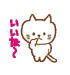 白ネコちゃんの毎日使う言葉【シンプル】(個別スタンプ:18)