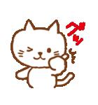 白ネコちゃんの毎日使う言葉【シンプル】(個別スタンプ:19)