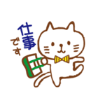 白ネコちゃんの毎日使う言葉【シンプル】(個別スタンプ:21)