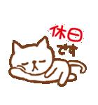 白ネコちゃんの毎日使う言葉【シンプル】(個別スタンプ:22)