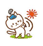 白ネコちゃんの毎日使う言葉【シンプル】(個別スタンプ:23)