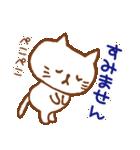 白ネコちゃんの毎日使う言葉【シンプル】(個別スタンプ:25)
