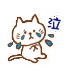 白ネコちゃんの毎日使う言葉【シンプル】(個別スタンプ:26)