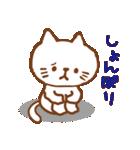 白ネコちゃんの毎日使う言葉【シンプル】(個別スタンプ:27)