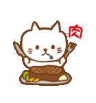 白ネコちゃんの毎日使う言葉【シンプル】(個別スタンプ:30)