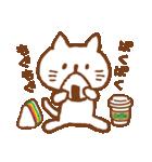 白ネコちゃんの毎日使う言葉【シンプル】(個別スタンプ:31)