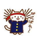 白ネコちゃんの毎日使う言葉【シンプル】(個別スタンプ:32)