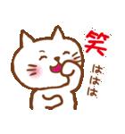 白ネコちゃんの毎日使う言葉【シンプル】(個別スタンプ:33)
