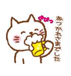 白ネコちゃんの毎日使う言葉【シンプル】(個別スタンプ:34)