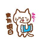 白ネコちゃんの毎日使う言葉【シンプル】(個別スタンプ:35)