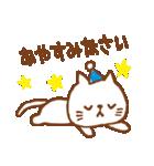 白ネコちゃんの毎日使う言葉【シンプル】(個別スタンプ:36)