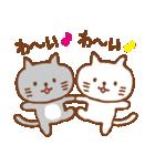 白ネコちゃんの毎日使う言葉【シンプル】(個別スタンプ:38)