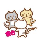 白ネコちゃんの毎日使う言葉【シンプル】(個別スタンプ:39)