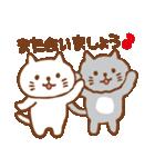 白ネコちゃんの毎日使う言葉【シンプル】(個別スタンプ:40)