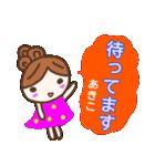 名前スタンプ 【あきこ】が使うスタンプ(個別スタンプ:01)