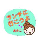 名前スタンプ 【あきこ】が使うスタンプ(個別スタンプ:02)