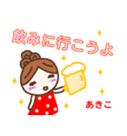 名前スタンプ 【あきこ】が使うスタンプ(個別スタンプ:03)