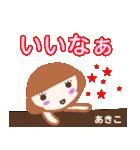 名前スタンプ 【あきこ】が使うスタンプ(個別スタンプ:06)