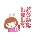 名前スタンプ 【あきこ】が使うスタンプ(個別スタンプ:08)