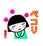 名前スタンプ 【あきこ】が使うスタンプ(個別スタンプ:16)